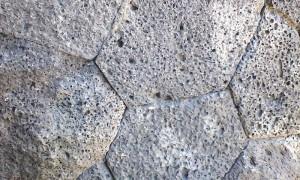 Batu Curi